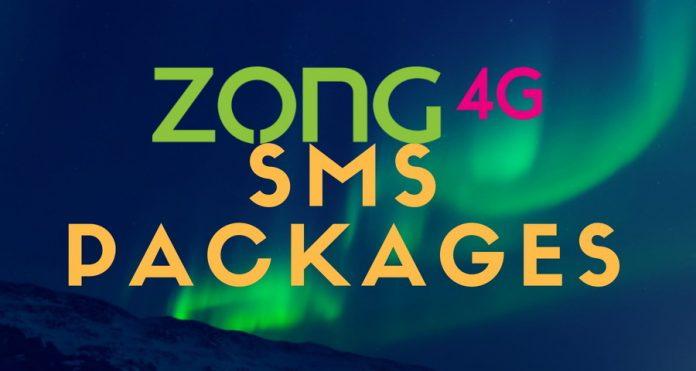 zong-sms-bundles