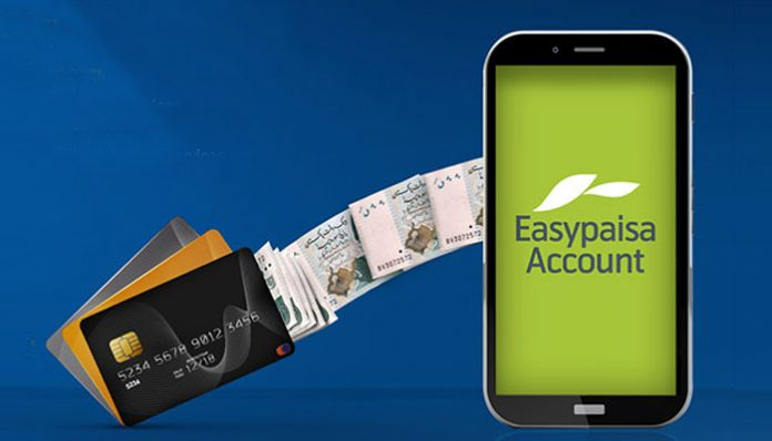 how to get loan from easypaisa