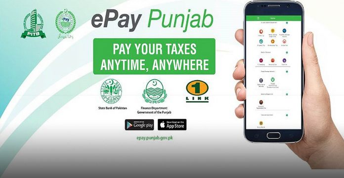 How to Pay Vehicle Token Tax via EasyPaisa App