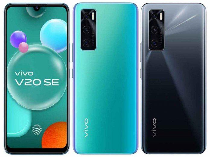 Vivo V20 SE price and specs