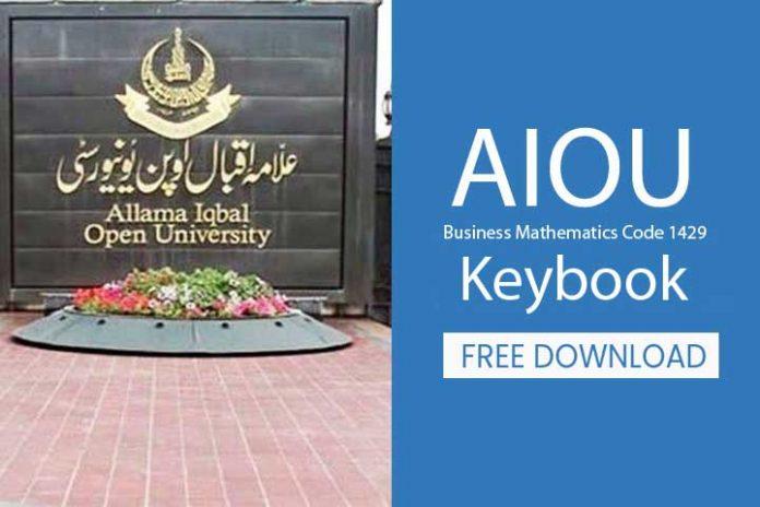 AIOU code 1429 keybook download