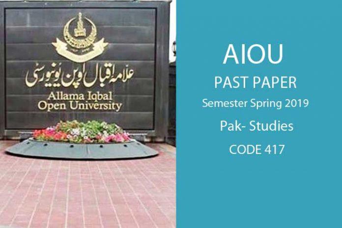 BA Code 417 semester spring 2019 past paper