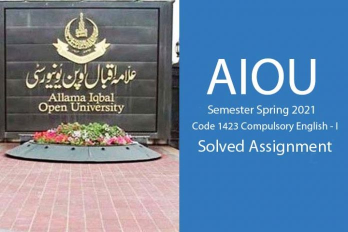 AIOU code 1423 solved assignment