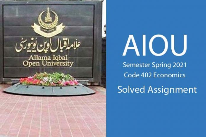 AIOU code 402 solved assignment